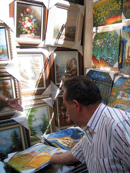 ... картину? › Продажа картин › Дешёвые: pigmentum.ru/pokupka_kartin/prodaja/deshevie